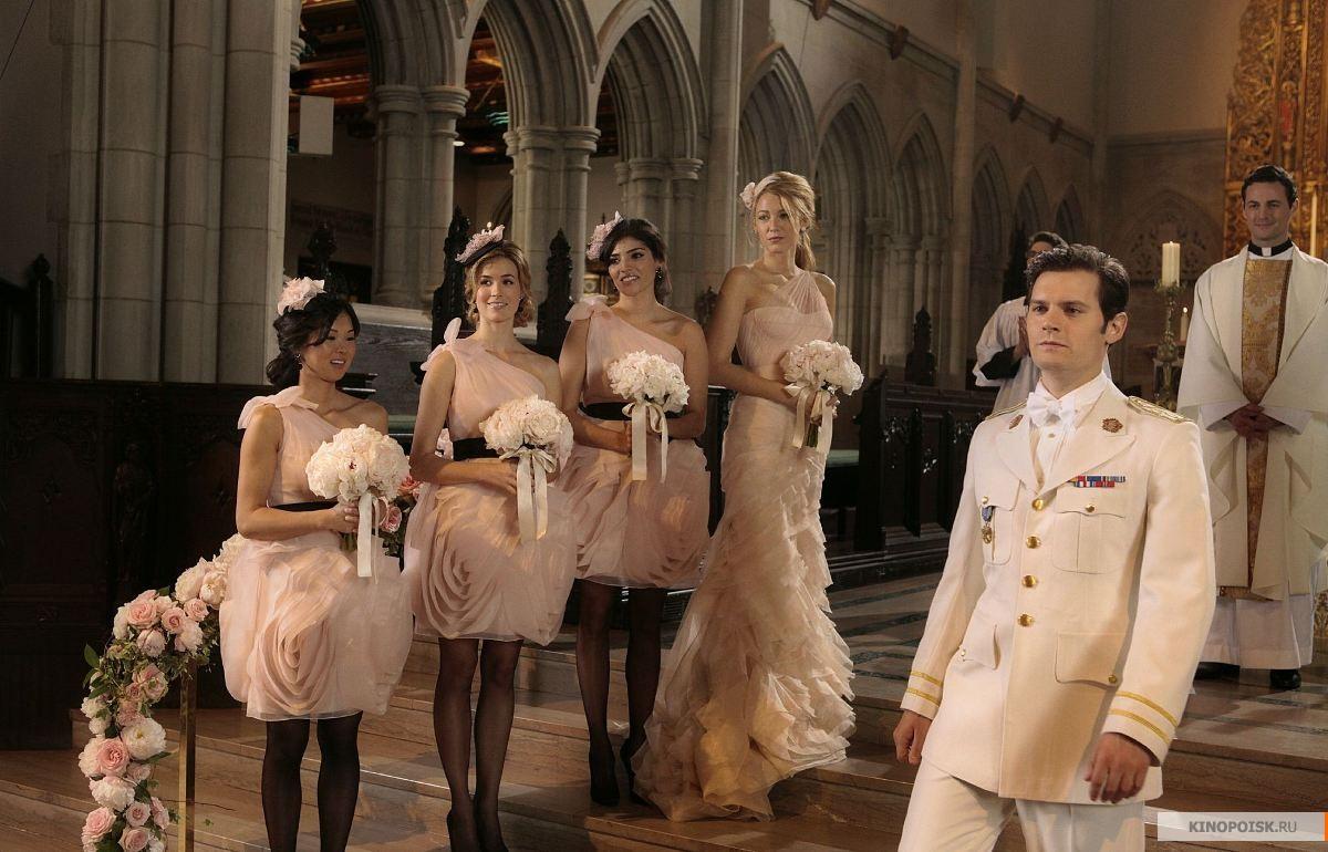 Gossip wedding