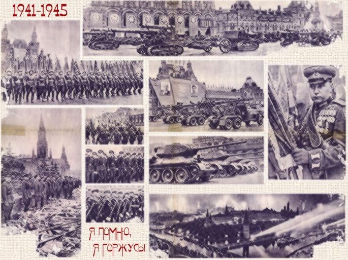 9 Мая (145 обоев)