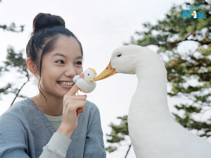 Японские актрисы. Aoi Miyazaki