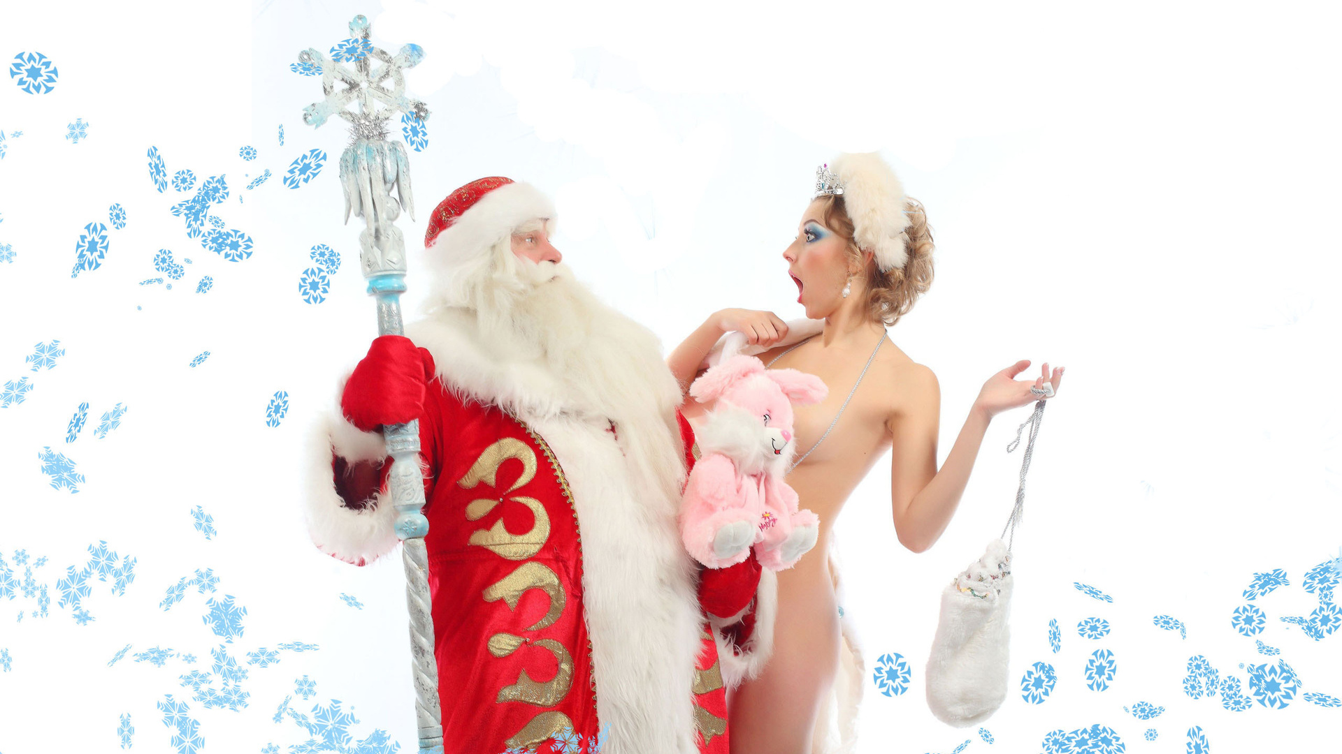Прикольные поздравления от деде мороза и снегурочки