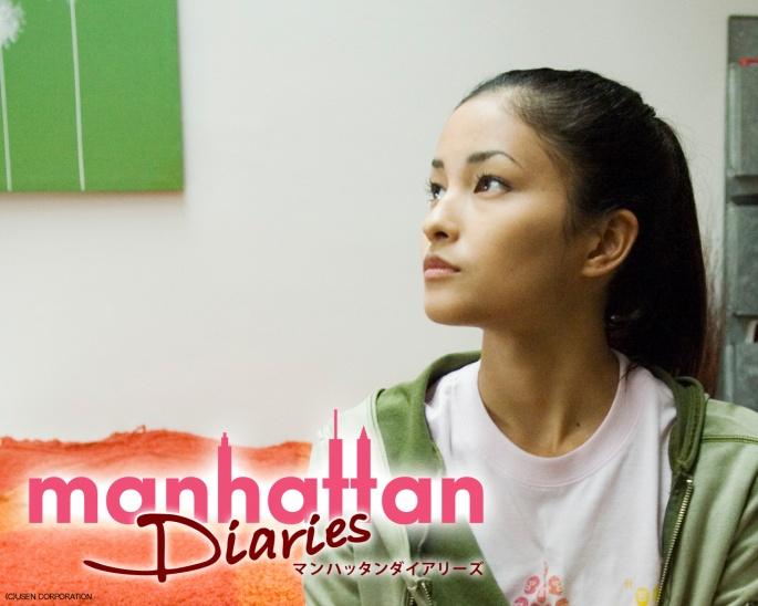 Японские актрисы. Meisa Kuroki (22 обоев)