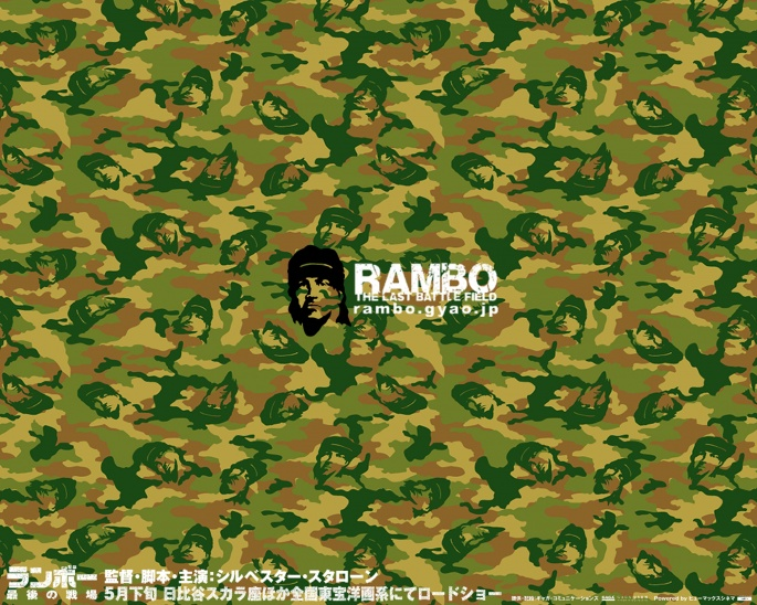 Рэмбо (19 обоев)